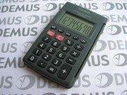 Kalkulator Casio HL 820LV S BK