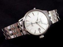 Zegarek Męski Seiko Presage SRPC97J1 - Limitowana edycja
